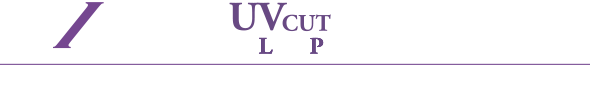EXUS UV (L390) Professional Type