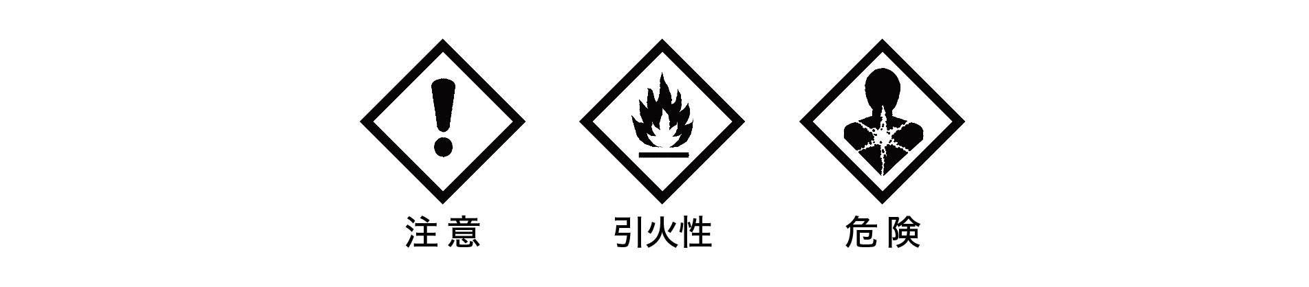 7月16日(Thu) EXUS LENS CLEANING SPRAY (エグザス レンズクリーニングスプレイ) 発売
