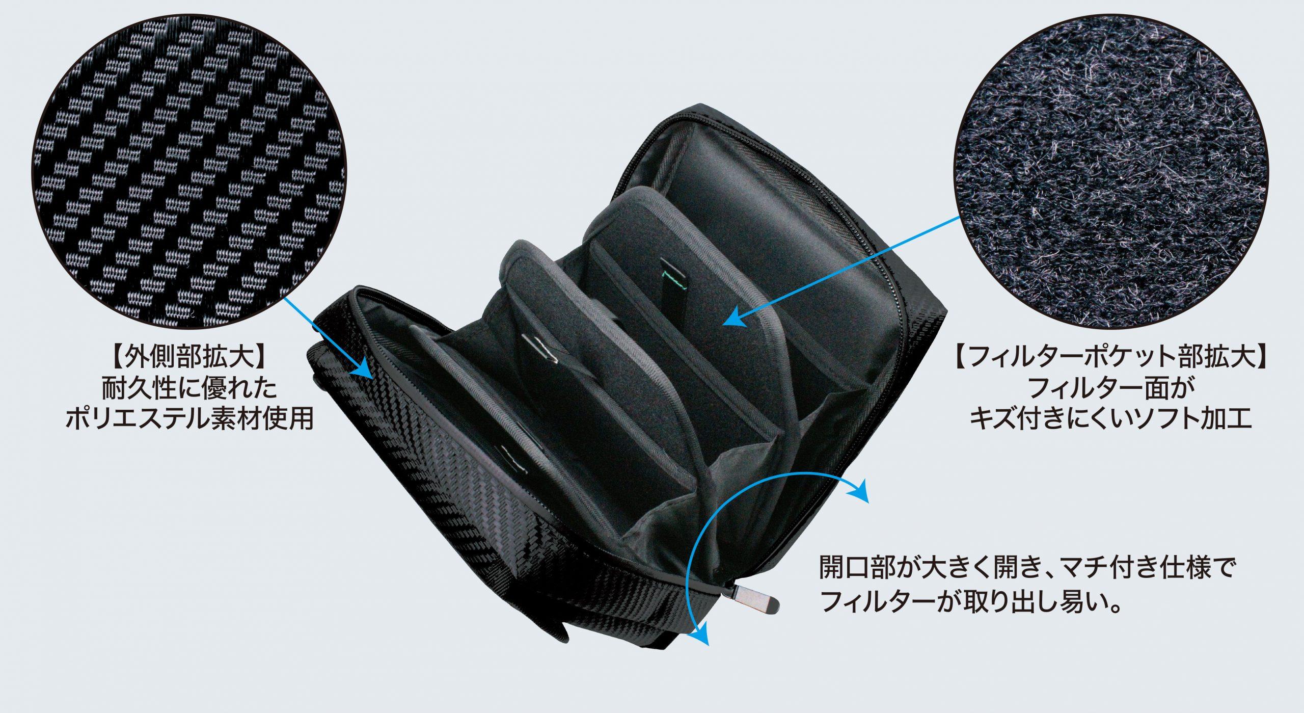 9月18日(Fri)角型フィルターの収納に便利なキャリングポーチ for M100発売